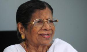 Kerala's Oldest Serving MLA KR Gouri Amma Passes Away at 102 | केरळमधील सर्वात जुने सेवा देणारे आमदार के आर गौरी अम्मा यांचे 102 व्या वर्षी निधन_40.1
