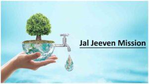 Puducherry becomes 'Har Ghar Jal' UT | पुदूचेरी बनला 'हर घर जल' केंद्रशासित प्रदेश_40.1