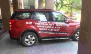 Delhi Police launched vehicle helpline 'COVI Van' for senior citizens | दिल्ली पोलिसांनी ज्येष्ठ नागरिकांसाठी वाहन हेल्पलाईन 'कोवी व्हॅन' सुरू केली_40.1