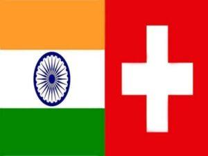 4th India-Swiss Financial Dialogue held virtually | चौथा भारत-स्विस आर्थिक संवाद आभासिरीत्या पार पडला_40.1