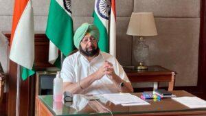 Punjab CM Amarinder Singh Declares Malerkotla as 23rd District | पंजाबचे मुख्यमंत्री अमरिंदर सिंग यांनी मालेरकोटला यांना 23 वा जिल्हा म्हणून घोषित केले_40.1