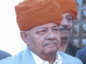 Former Union Minister Shri Chaman Lal Gupta Passes Away | माजी केंद्रीय मंत्री श्री चमन लाल गुप्ता यांचे निधन_40.1