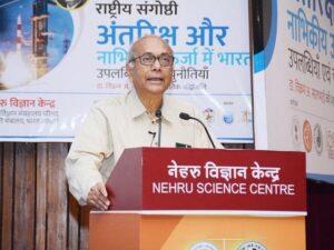 Former Atomic Energy Commission of India Chief Srikumar Banerjee Passes Away | भारतीय अणु उर्जा आयोगाचे माजी प्रमुख श्रीकुमार बॅनर्जी यांचे निधन_40.1