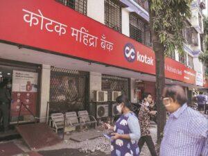 Kotak Mahindra Bank issues India's first FPI licence to GIFT AIF   कोटक महिंद्रा बँकेकडून गिफ्ट एआयएफला भारताचा पहिला एफपीआय परवाना जारी_40.1