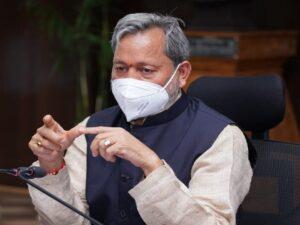 Uttarakhand CM declared Vatsalya Yojana for children orphaned due to Corona | उत्तराखंडच्या मुख्यमंत्र्यांनी कोरोनामुळे अनाथ झालेल्या मुलांसाठी वात्सल्य योजना जाहीर केली_40.1