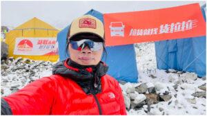 Hong Kong woman breaks record for fastest ascent of Everest   एव्हरेस्टच्या जलद चढाईचा हाँगकाँगच्या महिलेने विक्रम मोडला_40.1