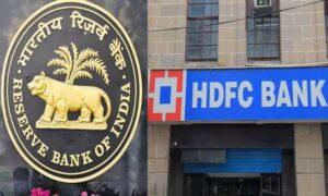 RBI imposes Rs 10 crore penalty on HDFC Bank | एचडीएफसी बँकेवर आरबीआयने दहा कोटी रुपयांचा दंड आकारला_40.1