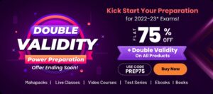 Flat 75% OFF + Double Validity Offer For You | Success in your hand | आता आपल्या हातात यश_40.1