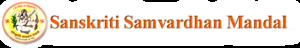 Krishi Vigyan Kendra, Nanded Recruitment | कृषी विज्ञान केंद्र, नांदेड भरती_50.1