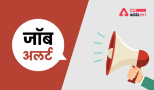 Krishi Vigyan Kendra, Nanded Recruitment | कृषी विज्ञान केंद्र, नांदेड भरती_40.1