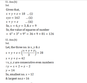 Mathematics Quiz In Marathi | 18 June 2021 | For MPSC, UPSC And Other Competitive Exams_50.1