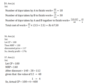 Mathematics Quiz In Marathi | 18 June 2021 | For MPSC, UPSC And Other Competitive Exams_70.1