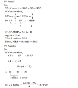 Mathematics Quiz In Marathi | 18 June 2021 | For MPSC, UPSC And Other Competitive Exams_80.1