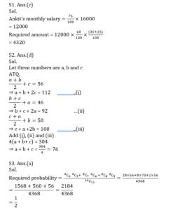Quantitative Aptitude Daily Quiz In Marathi | 23 June 2021 | For IBPS RRB PO/Clerk_50.1
