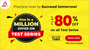 One in a Million Offer on Adda247 Test Series is Live Now | सर्व Test Series वर 80% OFF_40.1