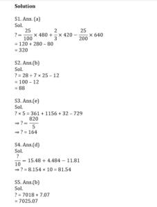 Quantitative Aptitude Daily Quiz In Marathi | 25 June 2021 | For IBPS RRB PO/Clerk_50.1