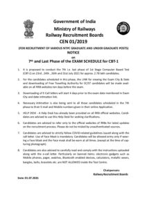 NOTICE on 7th Phase of CBT-1 for CEN 01_2019 (NTPC) (1)_40.1