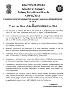RRB NTPC 2021 CBT-1 7th Phase Exam Dates Out : Check now | RRB NTPC 2021 CBT-1 7व्या टप्प्याच्या तारखा निघाल्या: आता तपासा_50.1