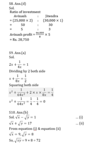 Mathematics Quiz In Marathi | 5 July 2021 | For MPSC, UPSC And Other Competitive Exams_70.1