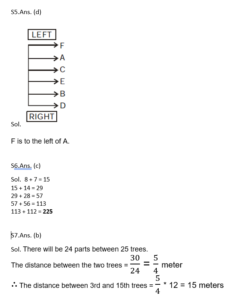 Reasoning Quiz In Marathi | For MPSC And UPSC | 8 JULY 2021_100.1