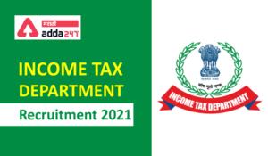 Income Tax Department-Mumbai Recruitment 2021: MTS, TA & Income Tax Inspector   आयकर विभाग मुंबई भरती 2021_40.1