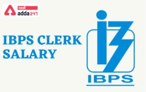 IBPS Clerk 2021: Salary, Job Profile and Promotions   IBPS Clerk 2021: सॅलरी, जॉब प्रोफाइल आणि प्रोमोशन्स_40.1