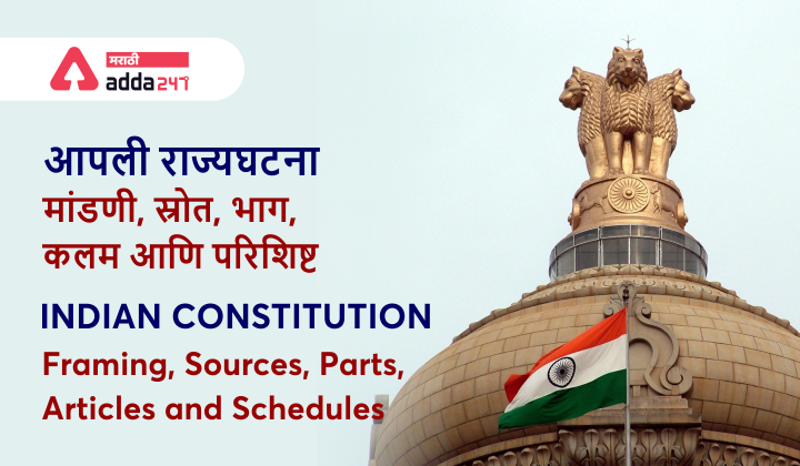 Indian Constitution: Sources, Parts, Articles & Schedules_40.1