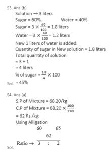 Mathematics Quiz in Marathi | 5 August 2021 | For Police constable_60.1
