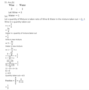 Mathematics Quiz in Marathi | 5 August 2021 | For Police constable_70.1