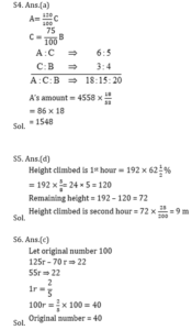 Mathematics Quiz in Marathi | 7 August 2021 | For Police constable_60.1