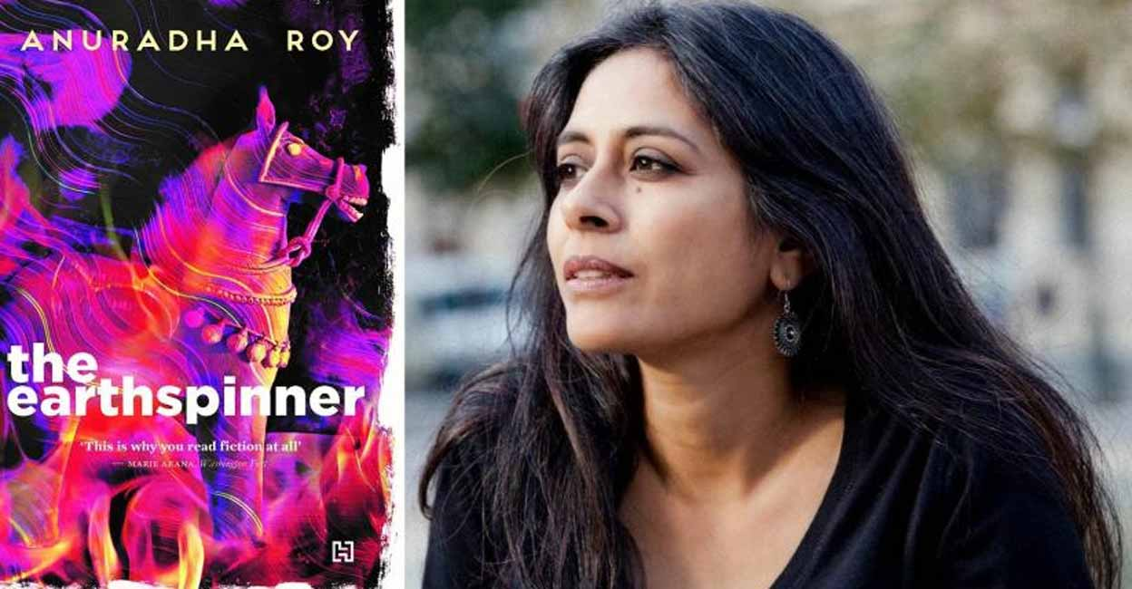 """A book title """"The Earthspinner"""" authored by Anuradha Roy 