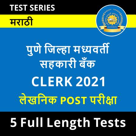 PDCC Bank Clerk Exam 2021 Online Test Series_40.1