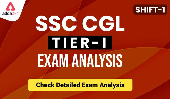 SSC CGL Exam Analysis 13th August 2021: Shift 1 Exam Analysis_40.1