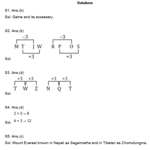 Reasoning Quiz in Marathi   14 August 2021   For MPSC Group B  _50.1