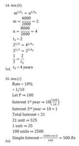 Mathematics Quiz in Marathi | 14 August 2021 | For Police constable |_60.1