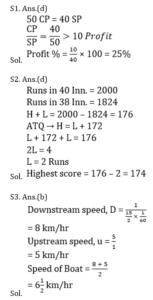 Mathematics Quiz in Marathi | 14 August 2021 | For Police constable |_50.1