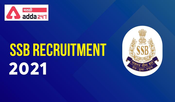 SSB Head Constable Recruitment 2021: Apply Online for 115 Vacancies_40.1
