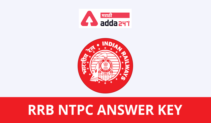RRB NTPC Answer Key Out: Download RRB NTPC Answer Key_40.1
