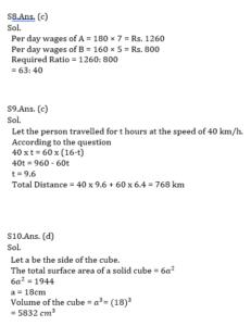 Mathematics Quiz in Marathi | 19 August 2021 | For Police constable |_80.1