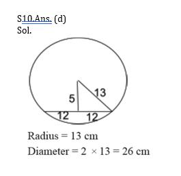 Mathematics Quiz in Marathi | 20 August 2021 | For MPSC Group B |_80.1
