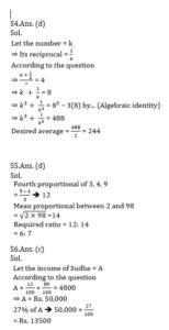 Mathematics Quiz in Marathi | 20 August 2021 | For MPSC Group B |_60.1