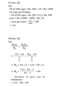 Mathematics Quiz in Marathi   21 August 2021   For MPSC Group B  _80.1