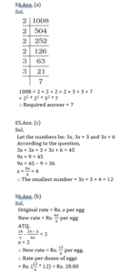 Mathematics Quiz in Marathi   21 August 2021   For MPSC Group B  _70.1