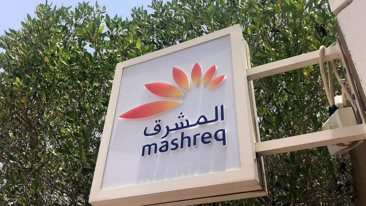 NPCI and Mashreq Bank to launch UPI in the UAE_40.1