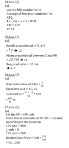 Mathematics Quiz in Marathi | 23 August 2021 | For MPSC Group B |_70.1