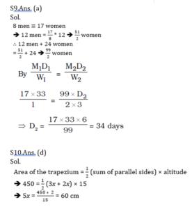 Mathematics Quiz in Marathi | 25 August 2021 | For MPSC Group B |_120.1