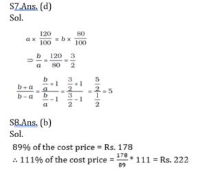 Mathematics Quiz in Marathi | 25 August 2021 | For MPSC Group B |_110.1