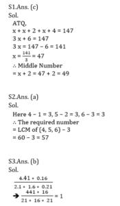 Mathematics Quiz in Marathi | 25 August 2021 | For MPSC Group B |_90.1