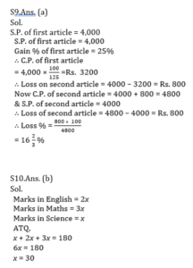Mathematics Quiz in Marathi | 26 August 2021 | For MPSC Group B |_100.1