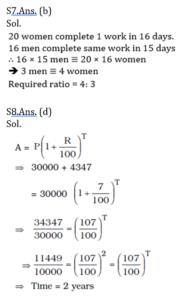 Mathematics Quiz in Marathi | 26 August 2021 | For MPSC Group B |_90.1